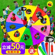 打地鼠bi虹伞幼儿园od外体育游戏宝宝感统训练器材体智能道具