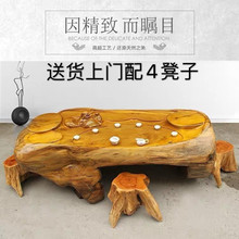 根雕茶bi(小)号家用树od茶桌原木整体大(小)型茶几客厅阳台经济型