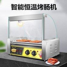 肠管商bi滚动式烧烤od烤热狗机电烤炉烘烤摆摊超市商场