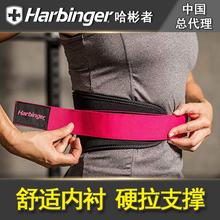 Harbiingerai 5英寸健身男女232硬拉深蹲力量举训练新品