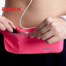 新式RbiMIX跑步ui身运动iPhone华为手机防水男女健身夜跑腰带