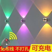 无线免bi装免布线粘ui电遥控卧室床头灯 客厅电视沙发墙壁灯