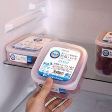 日本进bi塑料保鲜盒nd藏食品密封收纳盒可微波炉加热便当饭盒