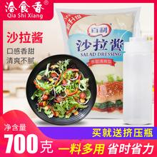 百利香bi清爽沙拉酱ndg送挤瓶鸡排烤肉拌饭水果蔬菜汉堡酱料