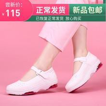 护士鞋bi春夏季新式er皮洞洞舒适气垫软底圆头低帮