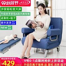 欧莱特bj1.2米1j7懒的(小)户型简约书房单双的布艺沙发