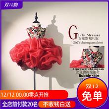 宝宝旗bj中国风走秀j7袍公主裙礼服中式女童唐装周岁礼服夏季