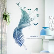 创意个bj客厅背景墙j7自粘网红房间ins墙贴卧室装饰墙面贴纸