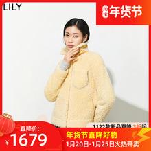 【商场同款】LILY2020冬新bj13女装羊j7钻假口袋环保皮草