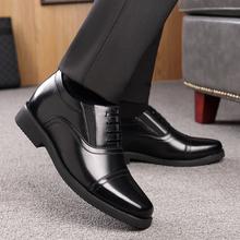 内增高bj鞋男士官0j7尖头部队军的真皮头层牛皮套脚校尉军官鞋