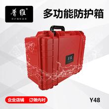 普维Ybj8大容量单cj防护箱五金硬盘收纳盒防水防潮箱