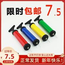 篮球多bj能足球排球tw具皮球便携式气球游泳圈充气筒针