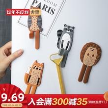 舍里 bj通可爱动物lx钩北欧创意早教白板磁贴钥匙挂钩