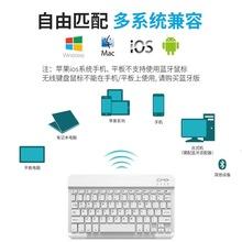 便携式bj牙苹果平板ly打字手机专用键盘充电带背光