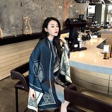 中国风bj案披肩女秋ly双面优雅空调披巾保暖加厚围巾