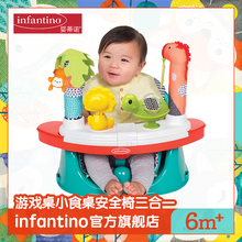 infbjntinoly蒂诺游戏桌(小)食桌安全椅多用途丛林游戏宝宝