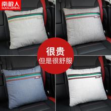 汽车抱bj被子两用多ly载靠垫车上后排午睡空调被一对车内用品