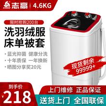 志高(小)bj家用洗脱一ly干半全自动大容量宿舍单桶筒迷你