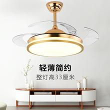 超薄隐bj风扇灯餐厅ly变频大风力家用客厅卧室带LED电风扇灯