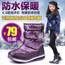 哈比熊女童鞋4冬季款5男孩6儿童bj13地靴7ly棉鞋9保暖10岁潮