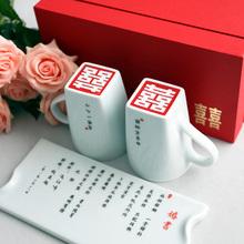 定制喜bj陶瓷情侣马ly婚贺礼送姐姐朋友闺蜜实用新婚礼物