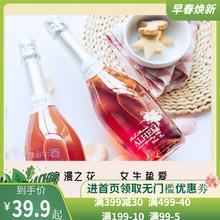 【浪漫bj花】西班牙ly礼红酒浪漫之花桃红甜起泡酒750ml气泡