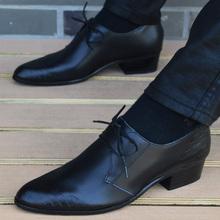 新式男bj皮鞋英伦韩ly真皮商务休闲鞋增高男鞋潮流发型师皮鞋