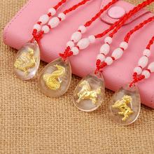镶金箔十二生bj水晶美金吊ia男女儿童款红绳锁骨饰品挂件项链
