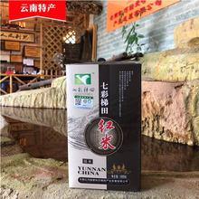 云南特bj七彩糙米农yy红软米1kg/袋