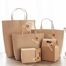 简约复bj 牛皮纸礼ku提袋干花礼物袋纸袋礼品盒 生日礼物袋子