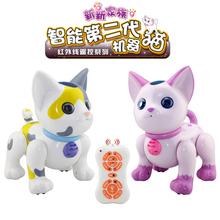 盈佳智bj遥控机器猫ku益智电动声控(小)猫音乐宝宝玩具
