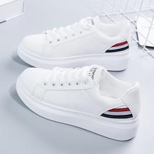 恩施耐克皮面(小)白鞋女2020秋冬bj13式潮女xs尚学生休闲板鞋