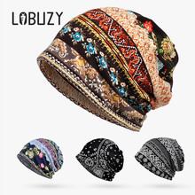 头巾女bj头薄式时尚xs睡帽防空调孕妇产妇产后防尘防风月子帽