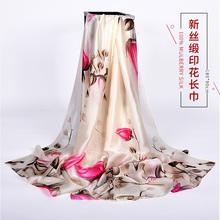 【包邮】女士时尚百搭印花长丝巾 bj13美风格xs围巾 披肩