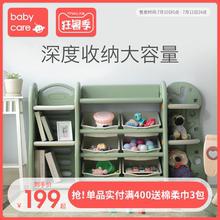 babbjcare儿lp收纳架 幼儿园宝宝整理架书柜大容量多层置物架