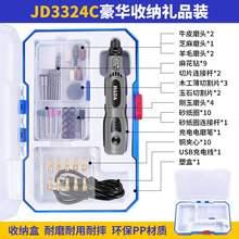 充电电磨机小型手持雕刻机