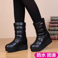女靴加bj中筒棉靴冬nb平底短靴女皮靴防水防滑厚底棉鞋