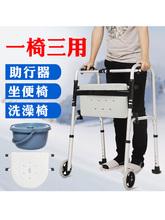 拐�E椅bj拐棍凳折叠nb折康复走路行走辅助器拄拐助行器多功能