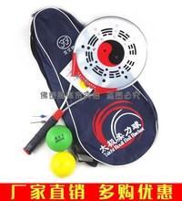 久久牌bj极柔力球拍nb |铝合金柔力球拍 |热销柔力球拍