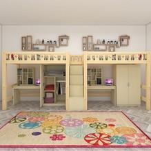 公寓床学生bj舍床上床下gw床实木双层柜书桌多功能单的床连体
