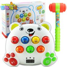 升级款bj号打地鼠王gw宝宝婴幼宝宝早教益智玩具音乐灯光语音