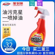 moobjaa洗抽油nq用厨房强力去重油污净神器泡沫清洗剂除油剂