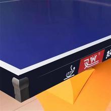 双蝶豪bj室内标准比nq彩虹(小)彩虹乒乓球台乒乓球案子