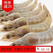 寻鲜之bj海鲜自家海nq新鲜东方虾冷冻青虾对虾海鲜水产