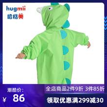 hugbjii男童女nq防水(小)孩幼儿园雨披(小)学生雨衣恐龙
