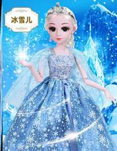 衣服紫bj漂亮柔软洋nq具可爱蓝色套装大礼盒礼物逼真