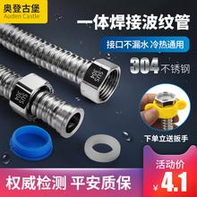 加厚3bj4不锈钢波nq分防爆上进水管热水器冷热家用金属高压软管