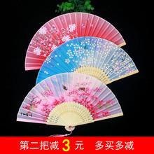 中国风bj古扇子女折rn风折扇汉服古典丝绸(小)绢扇随身便携流苏
