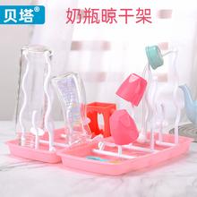 贝塔奶瓶干燥架奶瓶晾干沥水置物bj12可折叠rn晾奶瓶