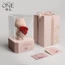 唯忆永bj花礼盒玫瑰rn花束七夕情的节生日告白礼物送女友闺蜜